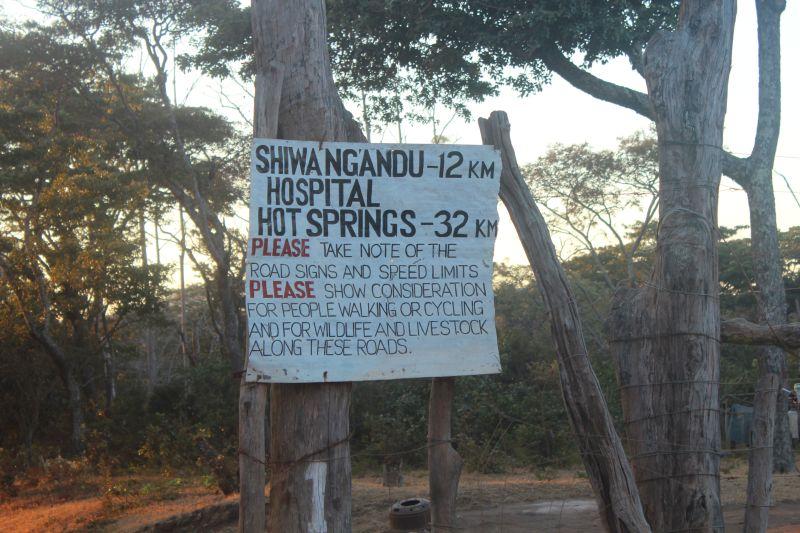 Shiwangandu sign.jpg